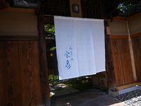 Osaka 2011 309