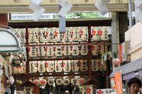 2011 kyoto 182