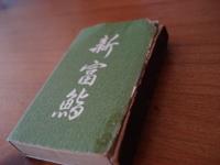 100605_022_9